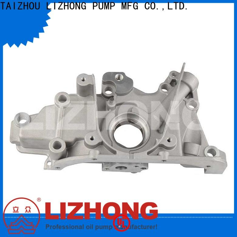 good quality engine oil pump price supplier for car
