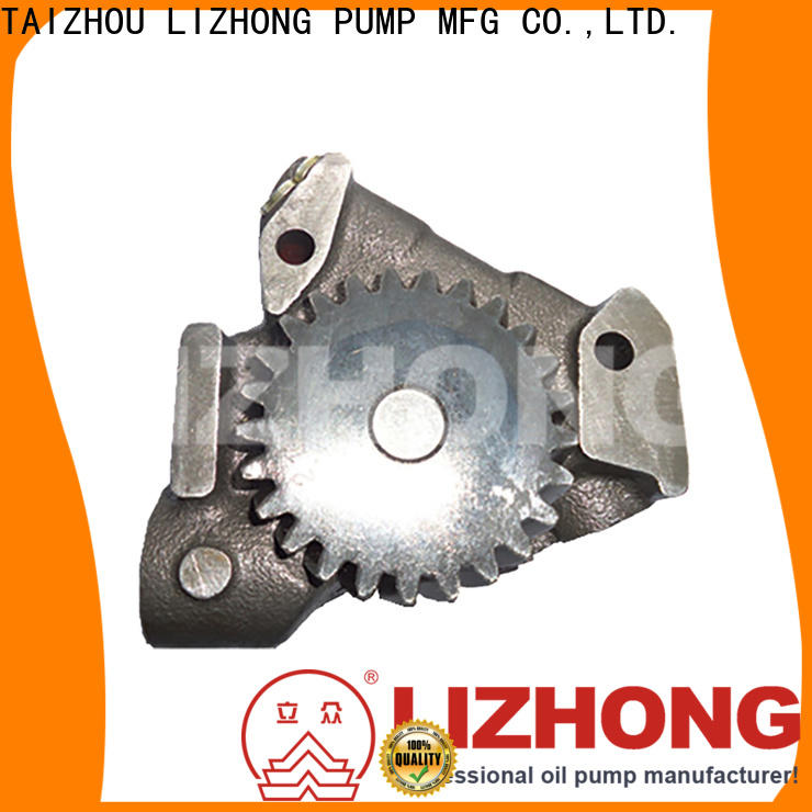 reliable oil pump manufacturers manufacturer for car