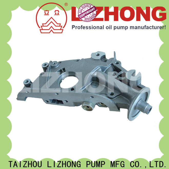 durable rotor oil pump supplier for vehicle