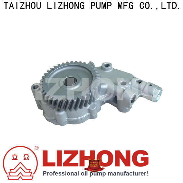 professional engine oil pump price promotion for car