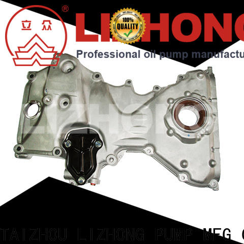long lasting oil pump company supplier for vehicle