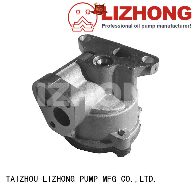 professional automotive oil pump supplier for car