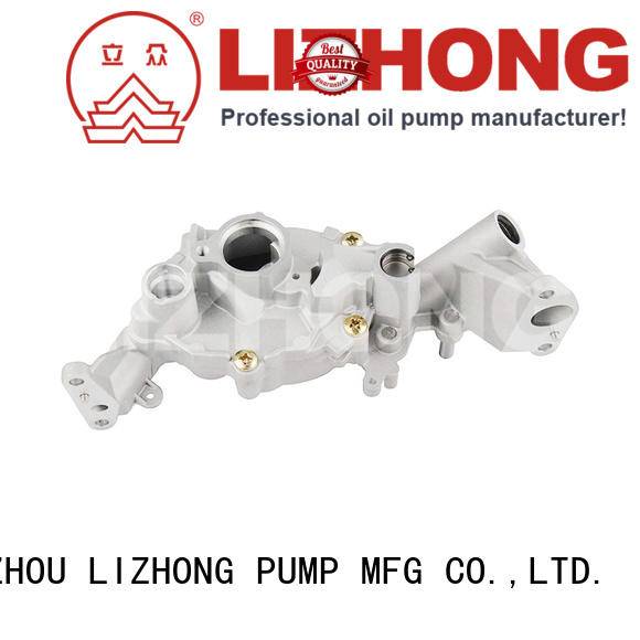 LIZHONG long lasting car oil pump supplier for vehicle