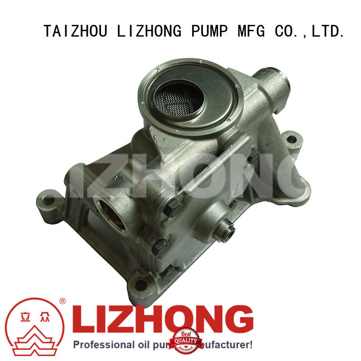 professional oil pump cost supplier for car