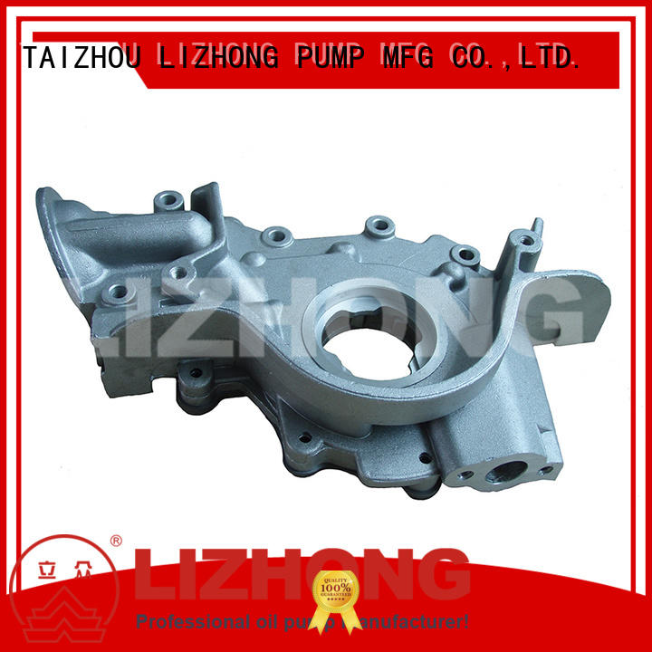 professional engine oil pump promotion for car
