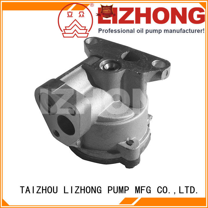 LIZHONG auto oil pump promotion for trunk