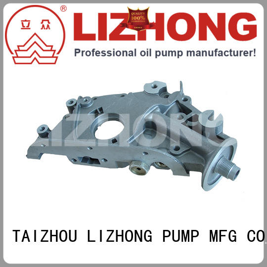 LIZHONG professional oil pump manufacturers promotion for vehicle