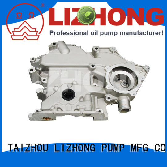 LIZHONG professional auto oil pump supplier for vehicle