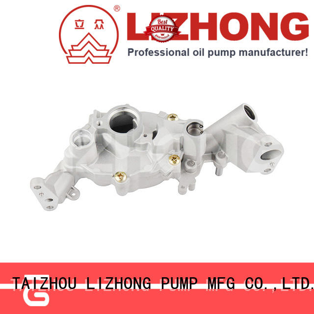 LIZHONG oil pump for car supplier for vehicle